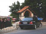 В Болгарию на машине